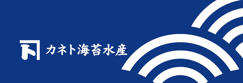 広島ならではの技術で誕生した「三倍体かき」